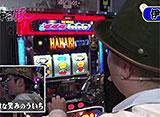 マネーの豚〜100万円争奪スロバトル〜 #10 ういち vs 伊藤真一 後半戦