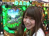 サイトセブンカップ #327 25シーズン 決勝戦 なるみん vs 貴方野チェロス(前半戦)