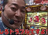 全力!中武君!! #33/#34