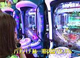 ビワコ・ヒラヤマン・しおねえ・さやかの満天アゲ×2カルテット #19 第10回前半戦