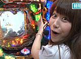 サイトセブンカップ #328 25シーズン 決勝戦 なるみん vs 貴方野チェロス(後半戦)