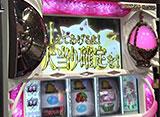 松本ゲッツ!!L #43 ドラ美(前半戦)