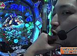 チャオ☆パチンコオリ法TV #14 マコトvsレジェンド 後半戦