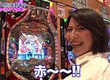 ガチスポ!〜ツキスポ出演権争奪ガチバトル〜 #6 美咲 vs 矢部あや vs 政重友紀