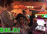 バトルカップトーナメント #32 Bブロック2回戦 辻ヤスシ vs スロカイザー