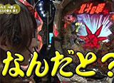 ビワコ・ヒラヤマン・しおねえ・さやかの満天アゲ×2カルテット #20 第10回後半戦