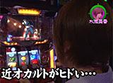 水瀬&りっきぃ☆のロックオン Withなるみん #168 埼玉県大宮区