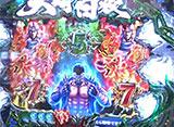 サイトセブンカップ #330 26シーズン 桜キュイン vs トラマツ(後半戦)