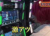 マネーの豚〜100万円争奪スロバトル〜 #13 ヒロシ・ヤング vs モリコケティッシュ 前半戦