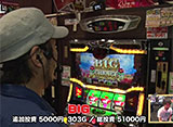 松本ゲッツ!!L #44 ドラ美(後半戦)
