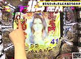 本気ですか!?水瀬さん!! #26 かおりっきぃ☆(後半戦)