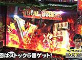 バトルカップトーナメント #33 Aブロック準決勝 大和 vs クボンヌ