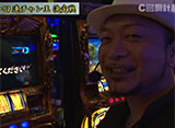 スロじぇくとC #26 第一回 連チャン王 決定戦