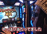 萌えよカイザー #12 「バジリスク甲賀忍法帖〜絆〜」
