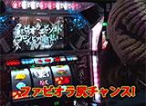 萌えよカイザー #11 「ブラックラグーン2」
