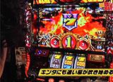 回胴ジャンキーズBATTLE #26 23ndステージ 悪☆味 vs 矢野キンタ