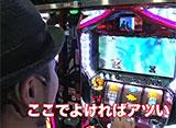 あらシン #85「神喰い」対決(前半戦)