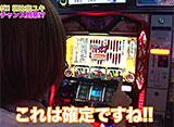 ガチスポ!〜ツキスポ出演権争奪ガチバトル〜 #7 矢部あきの vs 朝比奈ユキ vs 東條さとみ