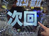 サイトセブンカップ #332 26シーズン 山ちゃんボンバー vs ゼットン大木(後半戦)