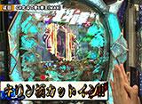 双極銀玉武闘 PAIR PACHINKO BATTLE #57 助六&柳まお vs しゅんく堂&成田ゆうこ