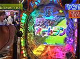 ヒロシ・ヤングアワー #228 グレート巨砲「CR巨人の星〜情熱の炎〜MM-Y」