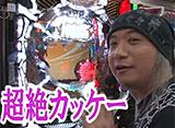 サイトセブンカップ #333 26シーズン シルヴィー vs 貴方野チェロス(前半戦)