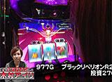 バトルカップトーナメント #34 Bブロック準決勝 木村アイリ vs スロカイザー