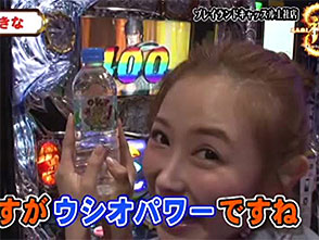 神8〜キャッスルファイト〜 #7/#8