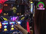 水瀬&りっきぃ☆のロックオン Withなるみん #170 埼玉県さいたま市