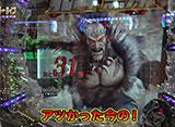 パチスローライフ #159 日本全国ガッラガラの旅9(前半)