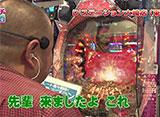 らぶパチらぶスロ #94 フィーバーパワフル DX|ぱちんこCR聖戦士ダンバイン 256ver.