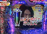WBC〜Woman Battle Climax〜(ウーマン バトル クライマックス) #39 7thシーズン 第2戦 しおねえ&青山りょう vs 春菜はな&つる子
