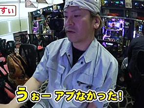 たけすぃ&くりの○○製作所 #22 「負けたらアレ食べます」実戦