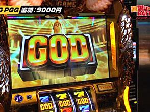 回胴ジャンキーズBATTLE #27 23ndステージ くり vs 嵐