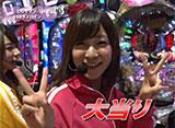 ビワコ・ヒラヤマン・しおねえ・さやかの満天アゲ×2カルテット #23 第12回前半戦