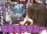 サイトセブンカップ #336  26シーズン Q太 vs なるみん(後半戦)