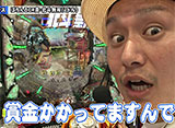 双極銀玉武闘 PAIR PACHINKO BATTLE #59 SF塩野&しおねえ vs ネッス&セグ子
