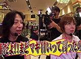 本気ですか!?水瀬さん!! #29 悪☆味(前半戦)