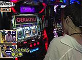 松本ゲッツ!!L #47 ドラ美(前半戦)