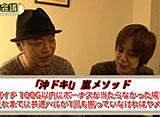 「嵐・梅屋のスロッターズ☆ジャーニー」#302〜#311 30daysパック