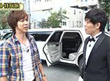 「嵐・梅屋のスロッターズ☆ジャーニー」#332〜#341 30daysパック