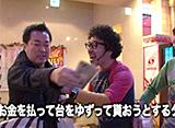 「黄昏☆びんびん物語」#71〜#80 30daysパック