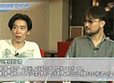 S-1 GRAND PRIX #411 EXTRA SEASON トークスペシャル編
