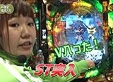 ビワコ・ヒラヤマン・しおねえ・さやかの満天アゲ×2カルテット #24 第12回後半戦