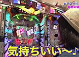 ガチスポ!〜ツキスポ出演権争奪ガチバトル〜 #10 矢部あや vs 麗奈 vs 中島望美