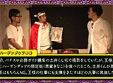 魚拓・鈴虫の「王が負けた夜に…」 #24 閉店くん(後編)