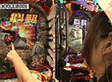 双極銀玉武闘 PAIR PACHINKO BATTLE #60 SF塩野&しおねえ vs 助六&柳まお
