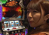 S-1 GRAND PRIX #413 第23シーズン EXTRA MATCH 後半戦