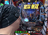 サイトセブンカップ #340  26シーズン 貴方野チェロス vs Q太(後半戦)