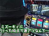 萌えよカイザー #15 「ガン×ソード」